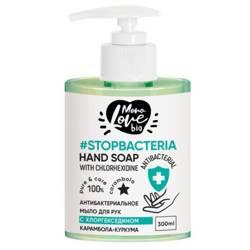 Antybakteryjne mydło do rąk z chlorheksydyną Carambola - Kurkuma, 300 ml BISOU