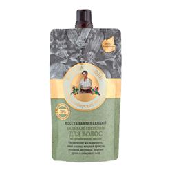 Balsam do włosów odżywczo-regenerujący 100 ml