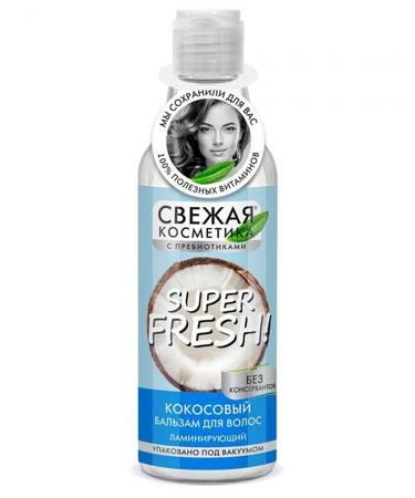 Balsam KOKOSOWY do włosów EFEKT LAMINOWANIA z serii Fresh Cosmetics, 245ml - Fitokosmetik